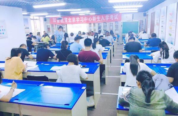 网络教育大专好考吗,考试在哪里考?
